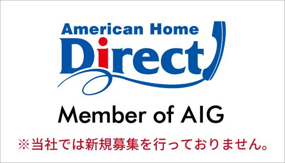 アメリカンホーム医療・損害保険株式会社